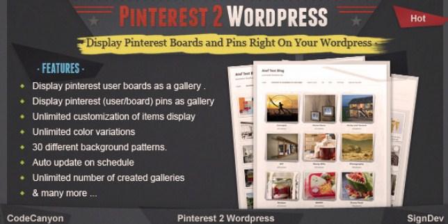 Pinterest To WordPress Plugin