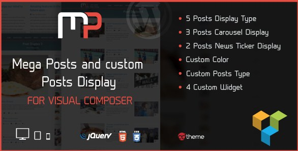 Mega Posts Display for Visual Composer