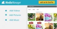 Media Manager for UserPro 3.8
